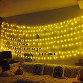 裝飾燈彩燈閃燈串燈滿天星LED彩燈房間布置裝飾燈星星燈戶外防水小燈串【無敵3C旗艦店】