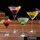 酒杯 水晶雞尾酒杯馬天尼杯瑪格麗特杯三角杯香檳酒吧調酒杯 【全館免運】