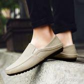 帆布鞋男透氣豆豆鞋男休閒鞋韓版男鞋子亞麻布鞋男懶人鞋  蓓娜衣都