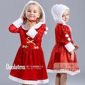 聖誕節服裝 圣誕節兒童服裝公主裙女童cos圣誕老人裝扮幼兒園化妝舞會演出服耶誕節-三山一舍
