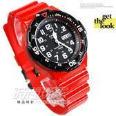CASIO卡西歐MRW-200HC-4B指針錶黑面 數字錶 大錶盤 數字時刻 紅色橡膠 47mm 男錶 運動錶 MRW-200HC-4BVDF