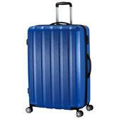 YAYU 28吋行李箱-藍【愛買】