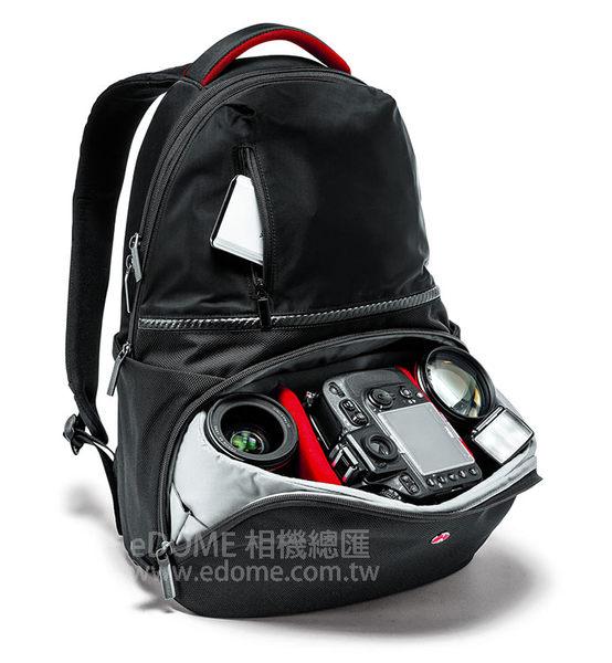 MANFROTTO 曼富圖 Advanced Active Backpack I 專業級相機包 進化版 (免運 正成公司貨) MB MA-BP-A1CA
