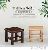 實木凳子家用簡易小板凳擱腳凳矮凳兒童木頭凳迷你換鞋坐凳整裝【帝一3C旗艦】IGO