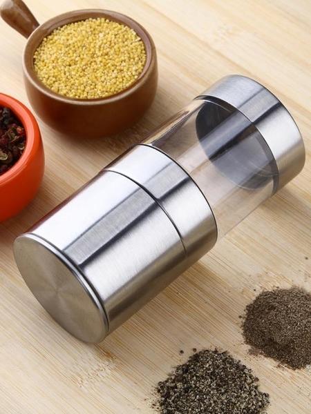 研磨器現磨胡椒不銹鋼家用手動碾磨花椒粉器電動瓶碎海鹽白黑顆粒 莎瓦迪卡