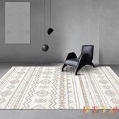 北歐地毯客廳簡約臥室沙發床邊地墊家用~倪醬小舖~