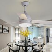 吊扇 北歐復古客廳餐廳吊扇燈 裝飾現代簡約風扇燈LED時尚燈具吊燈 MKS 第六空間