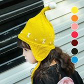 米字精靈針織護耳帽 帽子 童帽 針織帽