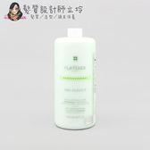 立坽『頭皮調理洗髮精』紀緯公司貨 萊法耶(荷那法蕊) 白千層油性抗屑髮浴1000ml HS04
