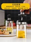 防潮調料盒玻璃家用密封調味瓶罐子鹽罐廚房糖味精瓶罐刷油壺套裝叢林之家