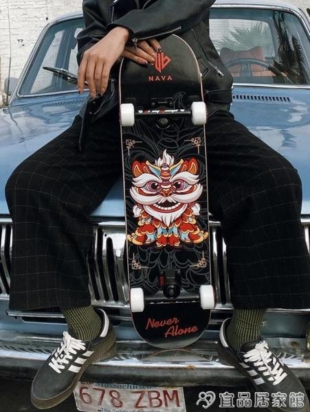 滑板 Nava滑板專業板初學者成年男女生兒童雙翹專業版短板四輪滑板車 宜品居家