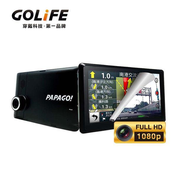 GOLiFE GoPad DVR7 多功能Wi-Fi行車紀錄聲控導航平板(送盥洗包)