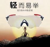護目鏡騎行眼鏡變色男女運動戶外眼鏡防風沙無框跑步輕型眼鏡  星空小鋪