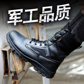 勞保鞋冬季勞保鞋男士高幫電焊工輕便防臭防砸防刺穿工地靴防水工作棉鞋 交換禮物