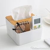 多功能竹木蓋紙巾盒創意桌面抽紙盒家用客廳簡約可愛遙控器收納盒 阿卡娜