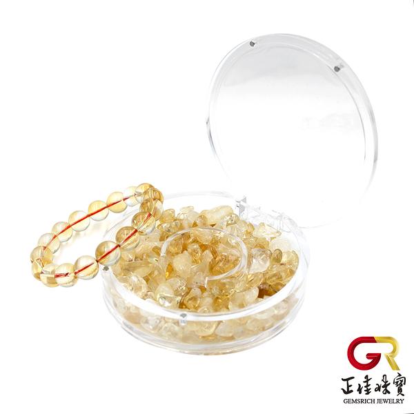 黃水晶 消磁淨化水晶圓盒|卡榫磁鐵釦 正佳珠寶