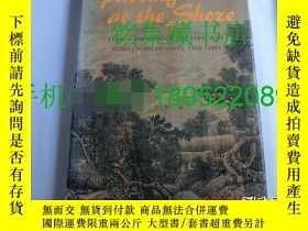二手書博民逛書店【罕見】《江岸送別:明初、中期中國繪畫》1978年初版 Parting at the Shore,Chinese