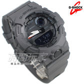 G-SHOCK GBA-800-8A 藍牙連線跑步紀錄計時運動錶 鬧鈴 男錶 防水手錶 灰色 GBA-800-8ADR CASIO卡西歐