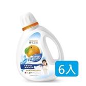 橘子工坊濃縮洗衣精-高倍速淨瓶裝 2200ml *6瓶/箱