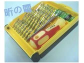 【世明國際】原裝JACKLY 32合一工具/螺絲工具包/32合一 拆電腦 手機 螺絲工具