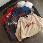 春夏韓版情侶裝圓領短袖體恤寬鬆半袖打底衫