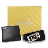 【南紡購物中心】DRAKA 達卡 - 黃金禮盒 真皮皮夾+自動皮帶-6013