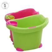 兒童洗澡桶寶寶浴桶大號加厚可坐沐浴桶兒童泡澡桶小孩嬰兒洗澡盆