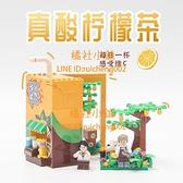 積木小顆粒拼裝街景系列小屋玩具生日禮物【橘社小鎮】
