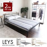床架組 里斯日系工業風雙人5尺房間組2件式(床架+衣櫃)/黑色/H&D東稻家居