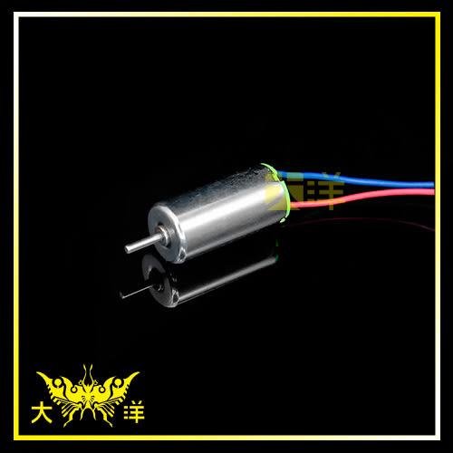 ◤大洋國際電子◢ 612空心杯馬達 DC1.5~4.5v 軸徑0.8mm 軸長3.5mm 實驗室 教學 玩具 1068D