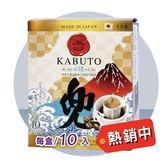 【單盒】《兜》濾泡式耳掛咖啡  (每盒10入,每入7g)