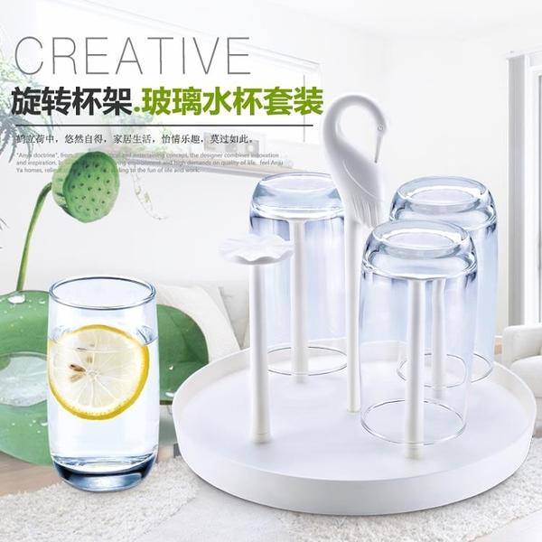 杯架客廳創意瀝水杯架家用帶托盤旋轉玻璃水杯掛架塑料收納杯托茶杯架 快速出貨