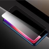 小米9 紅米note7 保護膜 全屏覆蓋  防窺膜 防偷窺 鋼化玻璃膜 螢幕 防窺玻璃膜