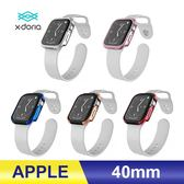 Apple Watch 40mm DEFENSE EDGE 刀鋒系列 保護殼 x-doria 多色可選