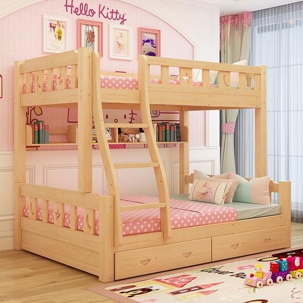 全實木上下床雙層床兩層多功能組合子母床兒童床高低床上下鋪木床