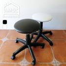 辦公椅 【YCN034】簡約黑白升降升降椅辦公椅凳 Amos