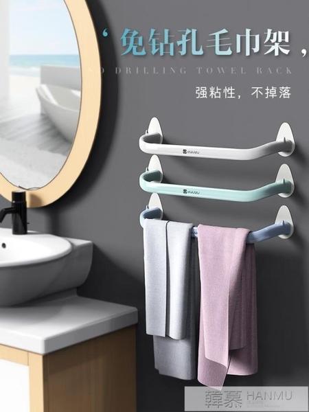 免打孔毛巾架衛生間浴巾架吸盤掛鉤浴室掛架洗漱台毛巾桿廁所置物  4.4超級品牌日 YTL