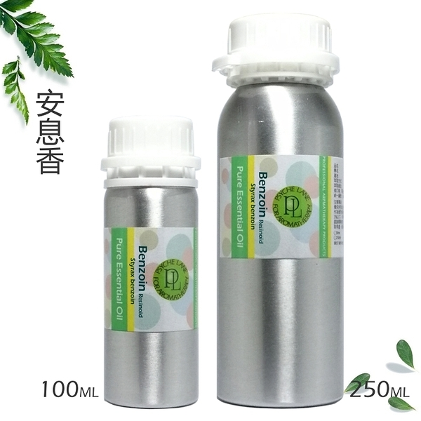 PL 安息香精油 100ml。Benzoin Liquid