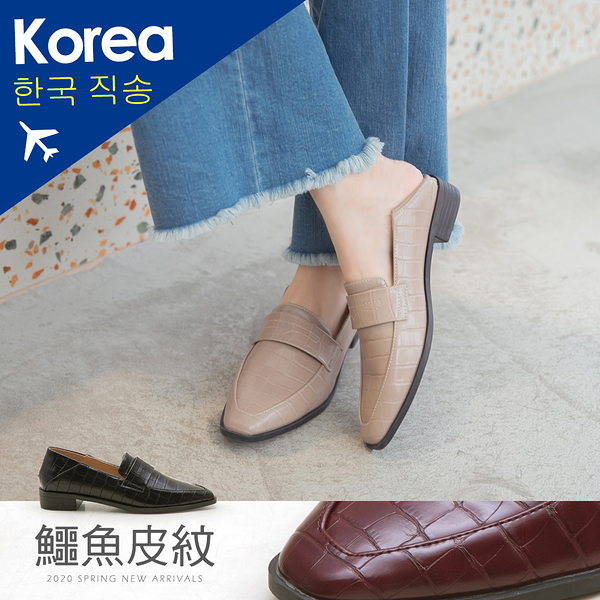 紳士鞋.2way後踩鱷魚紋紳士鞋-FM時尚美鞋-韓國精選.February