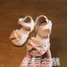 兒童涼鞋 春夏新款女童鞋涼鞋1-2-3-4歲防滑軟底包頭韓版 生活主義