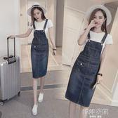 牛仔長裙顯瘦夏季韓版中長款洋裝女減齡遮肚子過膝牛仔背帶裙夏