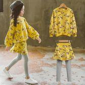 店慶優惠三天-正韓童裝韓版女童秋裝套裝中大童時髦潮衣洋氣兩件套