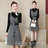 吊帶裙 秋冬新款套裝裙長袖針織千鳥格吊帶裙兩件套 17【免運快出】