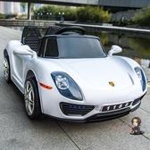兒童電動車 四驅男女孩玩具車可坐人小孩搖擺汽車四輪寶寶遙控童車T 3色