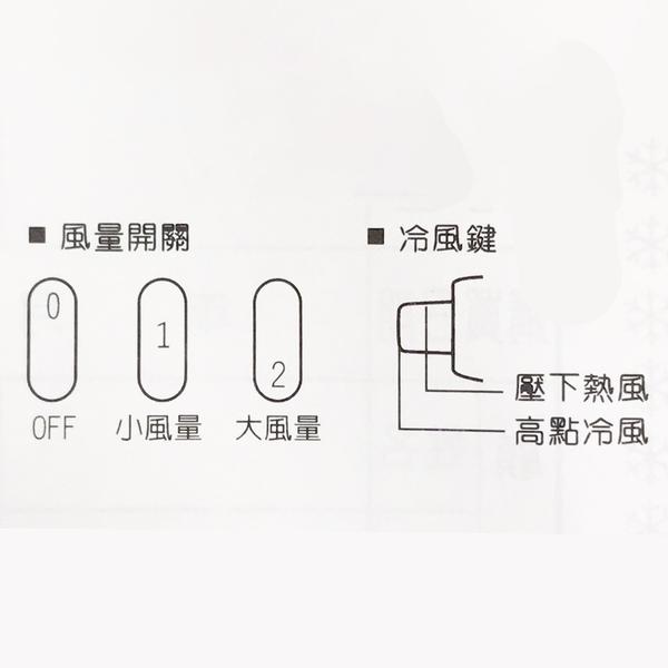 【國騰】1000W吹風機 KT-836A