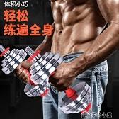 啞鈴純鋼制電鍍啞鈴10/15//30/40公斤kg一對男士健身器材家用變杠鈴YXS 雙十一鉅惠