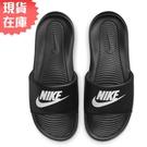 【現貨】Nike Victori One...