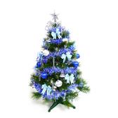 3尺90cm綠松針葉聖誕樹-藍銀系配件+100燈LED燈一串