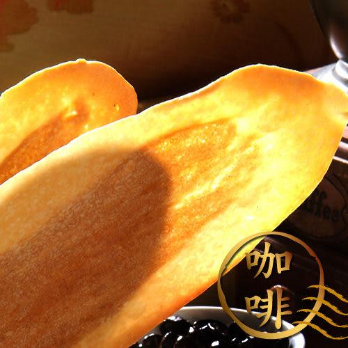 【美雅宜蘭餅】宜蘭餅-咖啡X15包