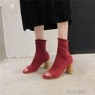 短靴高跟鞋露趾涼靴子女同款粗跟高跟鞋短靴中筒彈力靴瘦瘦靴【 【全館免運】】